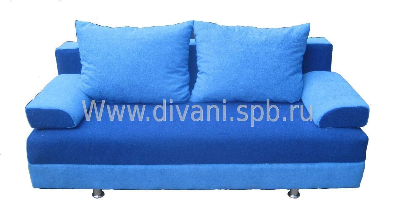 Синий Диван Москва